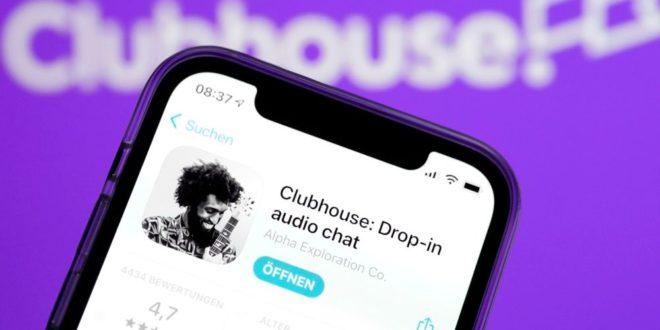Апликацијата Клубхаус го привлекува интересот на обожавателите на социјалните мрежи